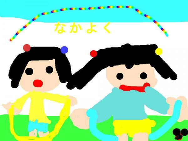 弓削田小学校-4年-森下 彩美