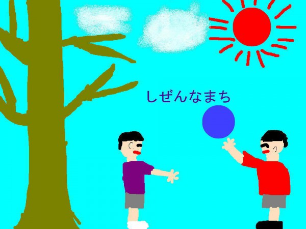 弓削田小学校-4年-井塚 志星