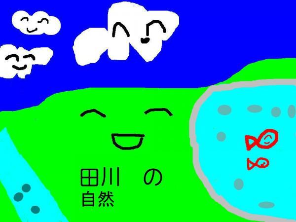 弓削田小学校-5年-まつ元 侑