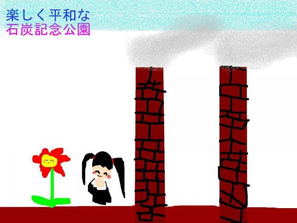 弓削田小学校-4年-今岡 璃香