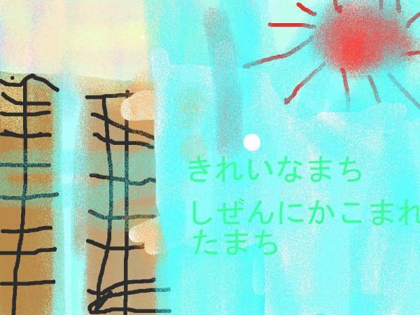 弓削田小学校-4年-笹山 一音