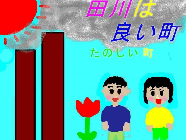 弓削田小学校-6年-中村春菜