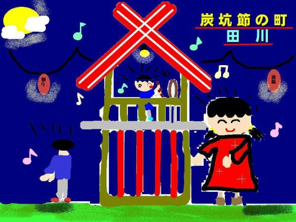 弓削田小学校-5年-原田そよこ