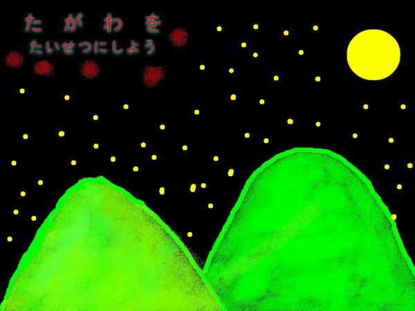 弓削田小学校-4年-垣生 紗菜