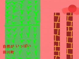弓削田小学校5年_二場 美菜