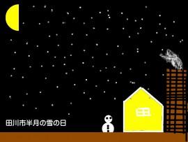 大浦小学校5年_松浦 隆貴