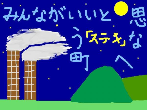h26ooyabu4-3