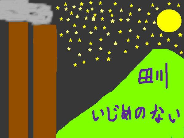 h26ooyabu5-10