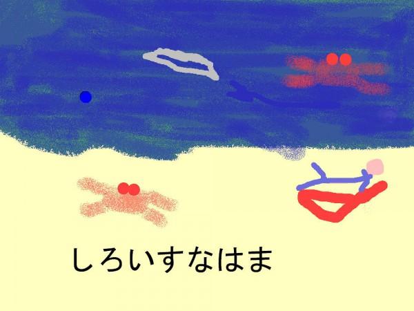 後藤寺小学校―4年―國武壯一郎.jpeg