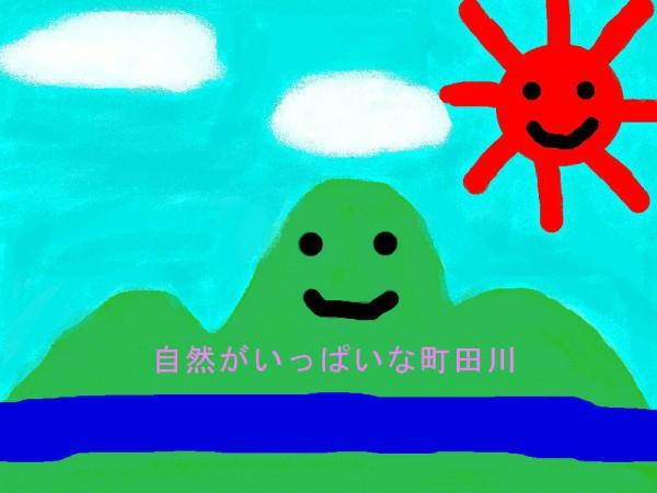 弓削田小学校-5年-堤 菜々子