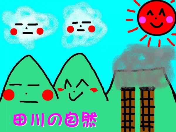 弓削田小学校-6年-田尻 楓花