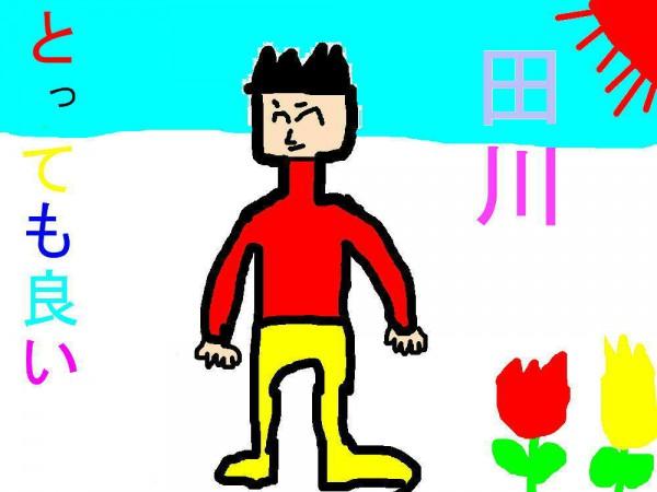 弓削田小学校-6年-中野輝仁