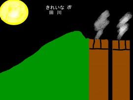 大浦小学校5年_白石 優斗